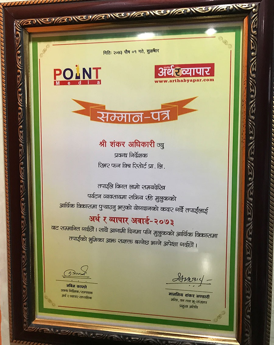 Certificate of Appreciation - Point Media